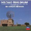 リムスキー=コルサコフ:交響組曲≪シェエラザード≫ スペイン奇想曲/ロシアの復活祭