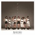 微炭酸/ポツリと/Good bye & Good luck! [CD+DVD]<初回生産限定盤B>