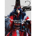 Thunderbolt Fantasy 東離劍遊紀2 3 [DVD+CD]<完全生産限定版>