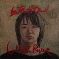 血液がない!/Call of Rescue [CD+DVD]<初回生産限定盤/レスキュー盤>