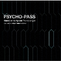 PSYCHO-PASS Sinners of the System Theme songs + Dedicated by MASAYUKI NAKANO<通常盤>