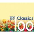 ニュー・ベスト・クラシック100<改訂版>