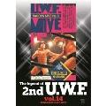 The Legend of 2nd U.W.F. vol.14 1990.8.13横浜&9.13愛知[SPD-1054][DVD]