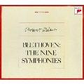 ベートーヴェン:交響曲全集・ヴァイオリン協奏曲 [7SACD Hybrid+2CD]<完全生産限定盤>