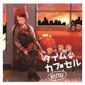 タイムカプセル [CD+DVD]<初回限定DVD盤>