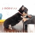 J-POPピアノ