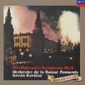 ショスタコーヴィチ:交響曲第5番/モーツァルト:序曲集