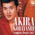 コンプリートシングルズ Vol.2 アキラ