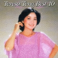 テレサ・テン ベスト10<初回生産限定盤>