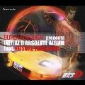 SUPER EUROBEAT presents INITIAL D ABSOLUTE ALBUM feat.KEISUKE TAKAHASHI<完全生産限定盤>
