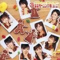 7.5 冬冬モーニング娘。ミニ!  [CD+DVD]<初回生産限定盤>