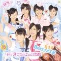 4th 愛のなんちゃら指数 [CD+DVD]<初回生産限定盤>