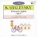CDピアノ教則シリーズ 15::カバレフスキー:こどものためのピアノ小曲集 作品27