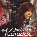 Junk beat  [CD+DVD]<初回生産限定盤>