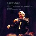 ブルックナー:交響曲 第9番(原典版)