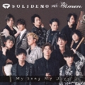 My Song My Days [CD+DVD]<SOLID盤>