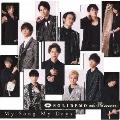 My Song My Days<EMO盤>