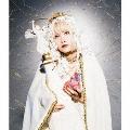 金字塔 [CD+DVD]<初回限定盤B>