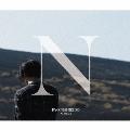 NOMAD [CD+DVD]<初回限定盤A/初回限定仕様>