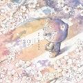 ハロー、エイプリル [CD+DVD]<初回限定盤>