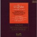 ワーグナー: 楽劇「ニュルンベルクのマイスタージンガー」全曲(歌詞対訳付)<タワーレコード限定>
