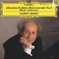 ブラ-ムス:ピアノ・ソナタ 第3番 ヘンデルの主題による変奏曲とフーガ