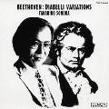 ベートーヴェン:ディアベリの主題による33の変奏曲 作品120