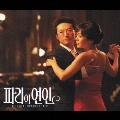 「パリの恋人」 オリジナル サウンドトラック [2CD+DVD] [WPZL-30029]