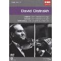 クラシック・アーカイヴ ダヴィッド・オイストラフ Vol.2<期間限定生産盤>