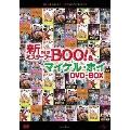 新Mr.Boo&マイケル・ホイ DVD-BOX<初回限定生産>