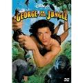ジャングル・ジョージ