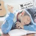 Dear my friend / 愛しい人 [CD+DVD]<初回限定盤A>