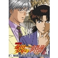 アニメ 「金田一少年の事件簿」 DVDセレクション Vol.4