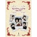 ミンジャとエジャ-姉妹の事情- DVD-BOX1