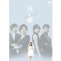 白い嘘 DVD-BOX1