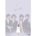白い嘘 DVD-BOX3