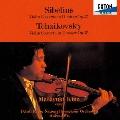 シベリウス、チャイコフスキー:ヴァイオリン協奏曲