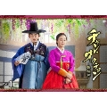 チャン・オクチョン DVD1<初回限定豪華版>