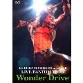 KURODA MICHIHIRO mov'on19 LIVE FANTOM TOUR Wonder Drive<通常盤>