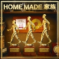 FAMILY TREASURE ~THE BEST MIX OF HOME MADE 家族~ Mixed by DJ U-ICHI<通常盤>
