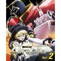 健全ロボ ダイミダラー Vol.2【DVD】[ZMBZ-9382][DVD] 製品画像