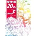 KEMURI 20th Anniversary Tour 2015『F』@Zepp Tokyo