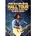 ナオト・インティライミ HALL TOUR ~アットホールで、アットホームなキャラバン2016~ [Blu-ray Disc+CD+オリジナルチケットホルダー]<初回限定盤>