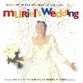 「ミュリエルの結婚」サウンドトラック<期間限定盤>