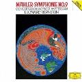 マーラー:交響曲第9番 [2UHQCD]<初回限定盤>