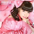 桃色タイフーン [CD+DVD]<初回生産限定盤>