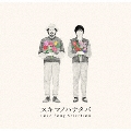 スキマノハナタバ ~Love Song Selection~ [CD+DVD+イラストブックレット]<初回限定盤>