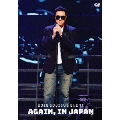 2018 SOJISUB EVENT AGAIN, IN JAPAN[PCBE-63742][DVD]