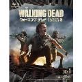 ウォーキング・デッド8 Blu-ray BOX-1