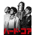 ハード・コア 豪華版 [Blu-ray Disc+DVD]